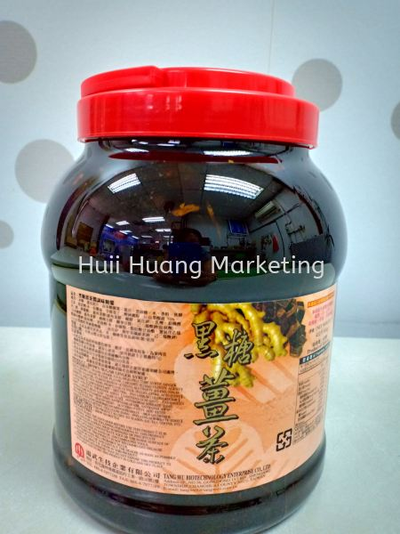 Brown Sugar Ginger (Hot Dink) Syrup 糖浆系列 Kuala Lumpur (KL), Malaysia, Selangor, Cheras Supplier, Suppliers, Supply, Supplies | Huii Huang Marketing Sdn Bhd