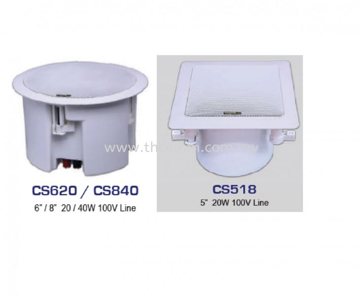 CS620_840_518 100V CEILING SPEAKER Amperes Sound System Johor Bahru JB Malaysia Supply, Suppliers, Sales, Services, Installation | TH COMMUNICATIONS SDN.BHD.