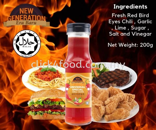 New Generation Universal Special Chilli Sauce Soup & Paste Selangor, Malaysia, Kuala Lumpur (KL), Batu Caves Supplier, Delivery, Supply, Supplies | GS Food Online Services