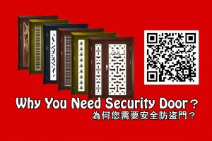 Why You Need Strong Security Door £¿