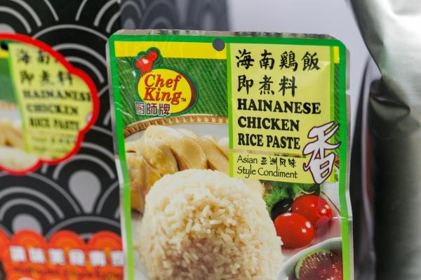 HAINANESE CHICKEN RICE PASTE-80GM Condiments/Sauces Sarawak, Malaysia, Kuching Supplier, Suppliers, Supply, Supplies | Foodmen Sdn Bhd