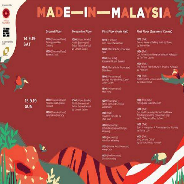 Made-in-Malaysia festival in celebration of Malaysia Day Others Malaysia Travel News | TravelNews