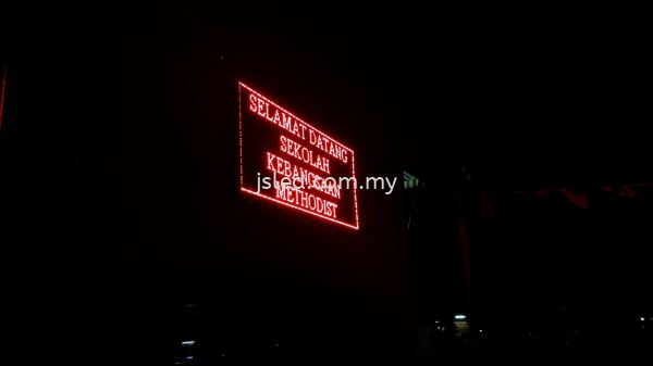 LED Display Red - S.K Methodist Single Color LED Display Penang, Malaysia, Perai Supplier, Suppliers, Supply, Supplies | J S Led (M) Sdn Bhd