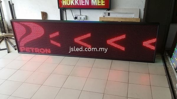 LED Display Red - Petron Single Color LED Display Penang, Malaysia, Perai Supplier, Suppliers, Supply, Supplies   J S Led (M) Sdn Bhd
