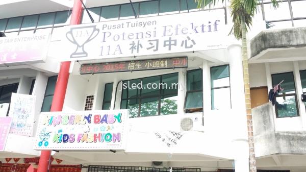 LED Display Tri-color - Tuisyen Potensi Efektif  Tri-Color LED Display Penang, Malaysia, Perai Supplier, Suppliers, Supply, Supplies | J S Led (M) Sdn Bhd