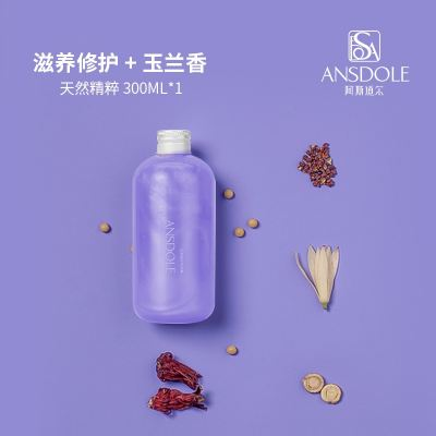 ��˹���������ǿ���ԡϵ�� Ansdole Hydrating Purple Phantom Star Bath Dew