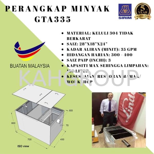 Perangkap Minyak GTA335 Centralised / Underground Type Grease Trap, Grease Interceptor Selangor, Malaysia, Kuala Lumpur (KL), Johor Bahru (JB), Penang, Perak Supplier, Suppliers, Supply, Supplies | Kualiti Alam Hijau (M) Sdn Bhd