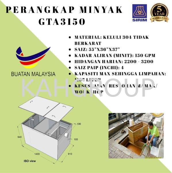 Perangkap Minyak GTA3150 Centralised / Underground Type Grease Trap, Grease Interceptor Selangor, Malaysia, Kuala Lumpur (KL), Johor Bahru (JB), Penang, Perak Supplier, Suppliers, Supply, Supplies | Kualiti Alam Hijau (M) Sdn Bhd