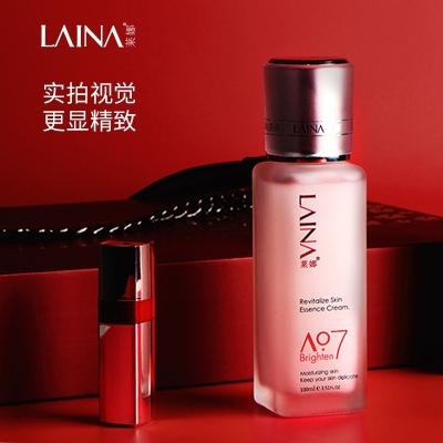 ���Ȼ��վ��������� Laina Revitalize Skin Essence Cream
