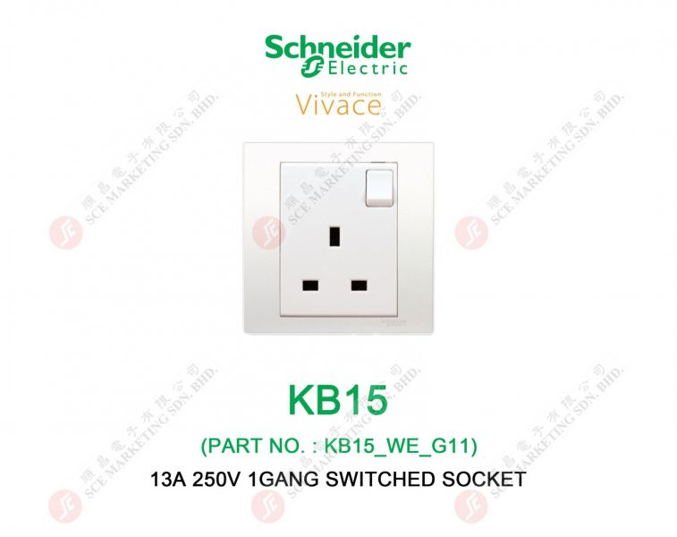 SCHNEIDER VIVACE KB15 SWITCHED SOCKET SWITCHED SOCKET ELECTRICAL Johor Bahru, JB, Johor. Supplier, Suppliers, Supplies, Supply | SCE Marketing Sdn Bhd