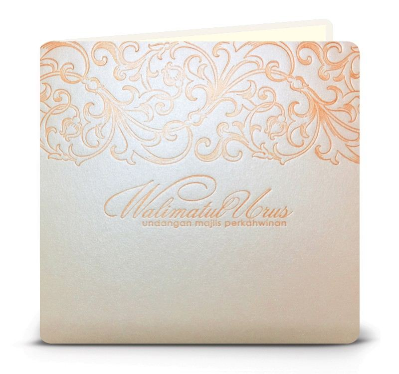 MA04 MA Series Malay Invitations Kuala Lumpur (KL), Malaysia, Selangor, Sri Petaling Wedding Card, Supplier, Supply | Happiness Wedding House