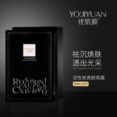 �ż�Դ����̿���պ�Ĥ Youjiyuan Active Carbon Black Mask