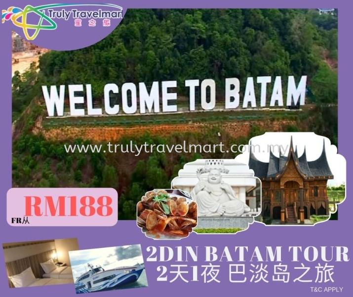 2D1N BATAM TOUR Indonesia Package Tours Johor Bahru JB Melaka travel | Truly Travelmart Tour & Transport Sdn Bhd