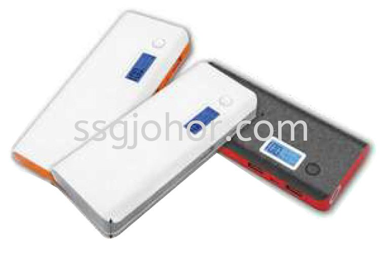 BANK 1201 Powerbank IT Series Corporate Gift Johor Bahru (JB), Malaysia, Setia Indah Supplier, Suppliers, Supply, Supplies | Southern Sports & Gifts