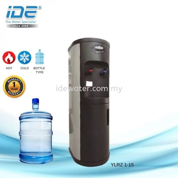 Yamada YLRZ-15 Water Dispenser (Hot&Cool) Bottle Type Dispenser Water Dispensers Johor Bahru (JB), Skudai, Malaysia. Suppliers, Supplier, Rental, Supply | IDE Water Industry Sdn Bhd