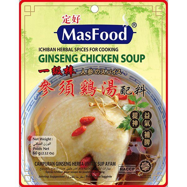 MasFood Ginseng Chicken Soup Spices Spices with Sheet Shaped Herbal Malaysia, Johor Bahru (JB), Johor, Kulai Manufacturer   MASBEST FOOD INDUSTRIES SDN. BHD.