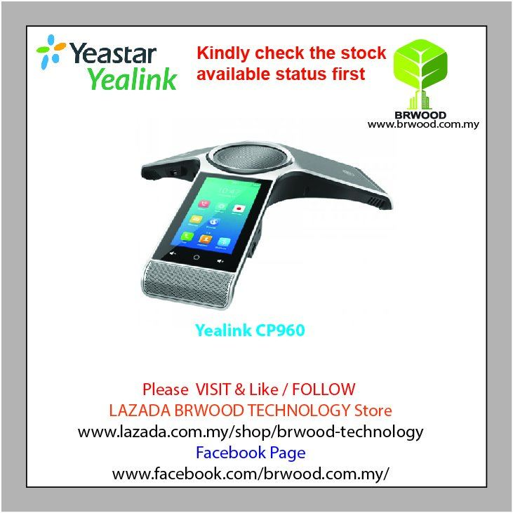 Yealink CP960: Conference Phone