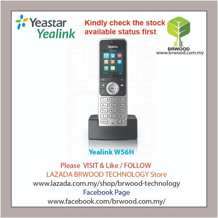 Yealink W56H: Wireless DECT Handset