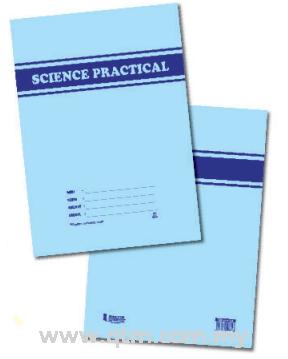 CARD COVER BOOK (SCIENCE PRACTICAL) CARD COVER NOTE BOOK Melaka, Malaysia, Batu Berendam Supplier, Manufacturer, Supply, Supplies | Quantum Rhythm Sdn Bhd