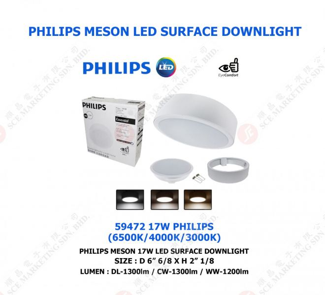 PHILIPS MESON LED SURFACE DOWNLIGHT 59472 17W LED DOWN LIGHT LED LIGHTING Johor Bahru, JB, Johor. Supplier, Suppliers, Supplies, Supply | SCE Marketing Sdn Bhd