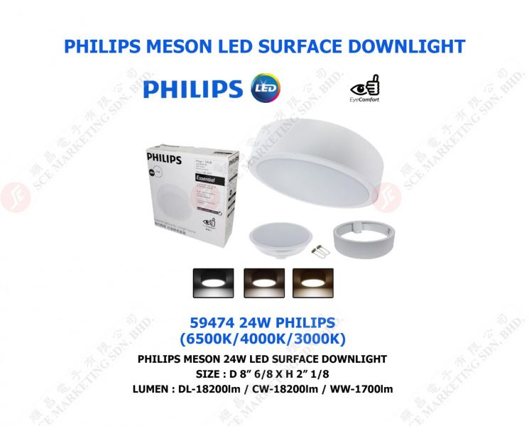 PHILIPS MESON LED SURFACE DOWNLIGHT 59474 24W LED DOWN LIGHT LED LIGHTING Johor Bahru, JB, Johor. Supplier, Suppliers, Supplies, Supply | SCE Marketing Sdn Bhd