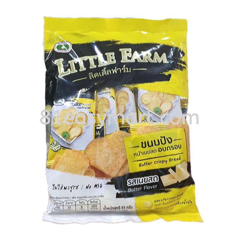 小农场~奶油味香脆小吐司面包 (Little Farm Butter Crispy Bread)