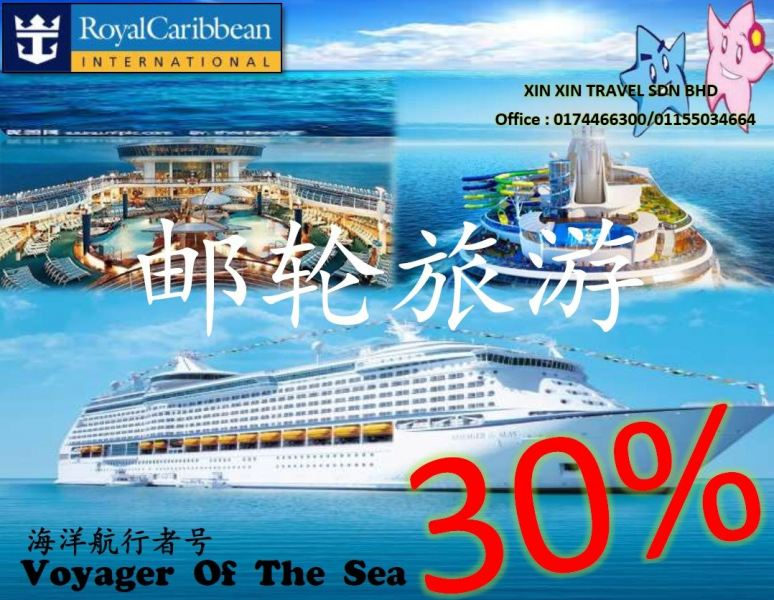 Royal Caribbean - Voyager Of The Seas *Special Promo* Outbound Tour Package 国外旅游配套 Kluang, Johor, Malaysia Tour, Package | Xin Xin Travel Sdn Bhd