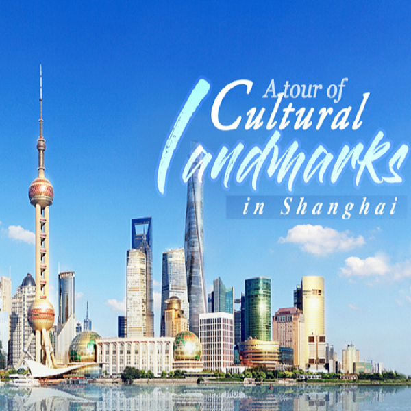 21st Shanghai International Arts Festival: A tour of cultural landmarks in Shanghai Others Malaysia Travel News | TravelNews