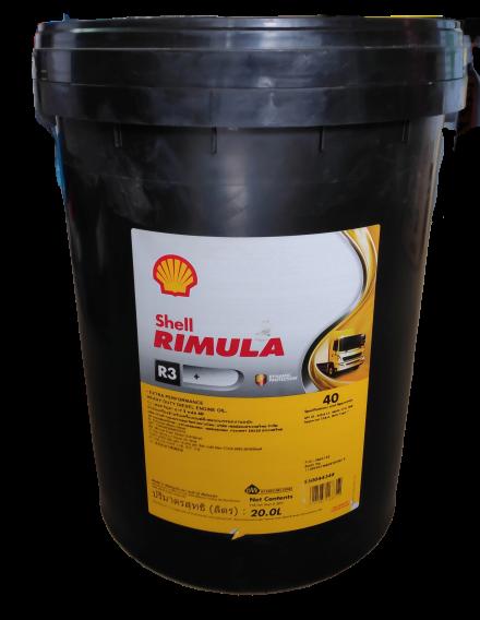 Shell Rimula R3 + 40 [20L] Shell Lubricant Selangor, Klang, Malaysia, Kuala Lumpur (KL) Supplier, Suppliers, Supply, Supplies | Syarikat Lowtang Sdn Bhd