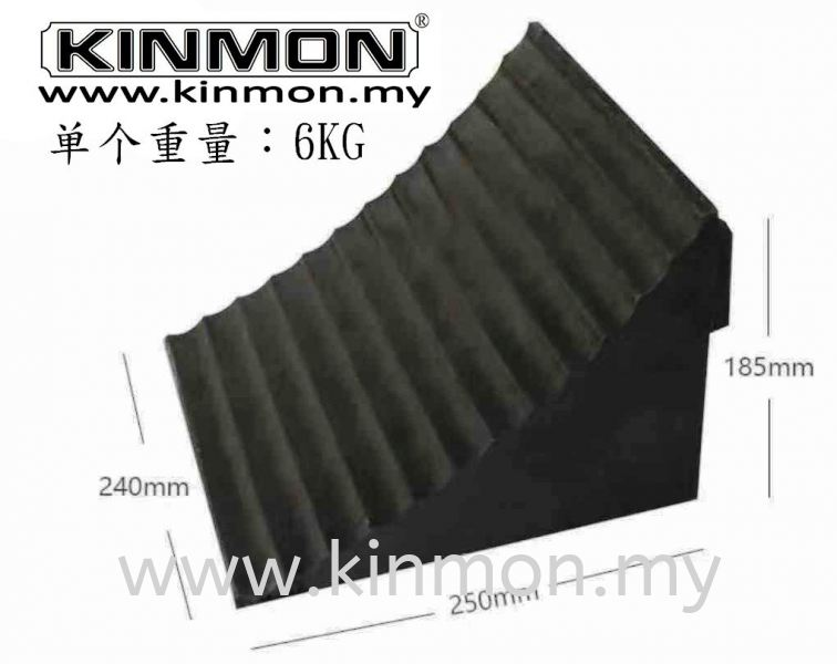 180 x 240 x 250mm Wheel Stopper Wheel Stopper Road Safety Penang, Malaysia, Georgetown Supplier, Suppliers, Supply, Supplies   Kim Ban Hin Trading Sdn Bhd