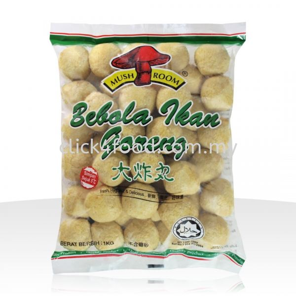 QL Fried Fish Ball (1kg) Fish Ball and Fish Cake Selangor, Malaysia, Kuala Lumpur (KL), Batu Caves Supplier, Delivery, Supply, Supplies   GS Food Online Services