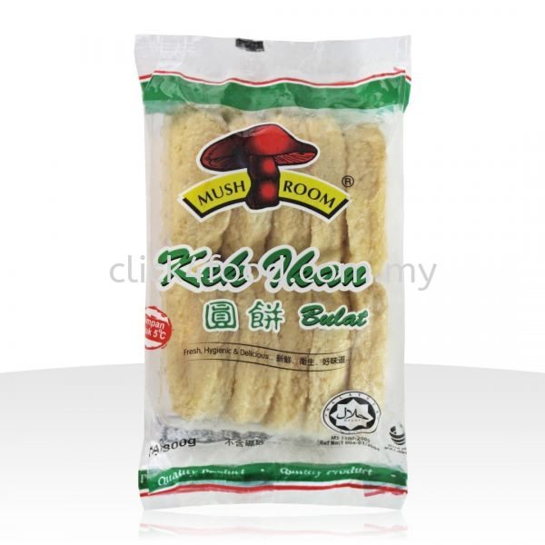 QL Round Fish Cake (300g) Fish Ball and Fish Cake Selangor, Malaysia, Kuala Lumpur (KL), Batu Caves Supplier, Delivery, Supply, Supplies | GS Food Online Services