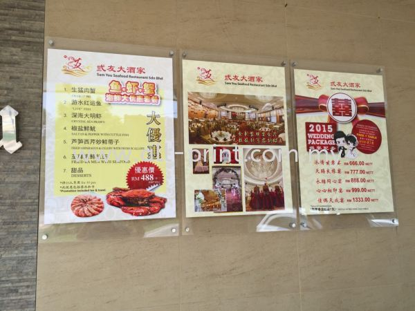 Restaurant Sam You - Acrylic Signage Acrylic Signage Signboard Selangor, Klang, Malaysia, Kuala Lumpur (KL) Manufacturer, Supplier, Supply, Supplies | ALL PRINT INDUSTRIES