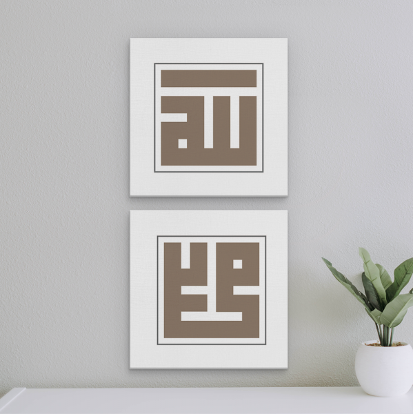 KF-MA007 Kufi Art Wall Decor Poster Johor Bahru, JB, Johor, Taman Mount Austin. Printing, Supplier, Supply, Advertising, Design | Phoenix Print & Design