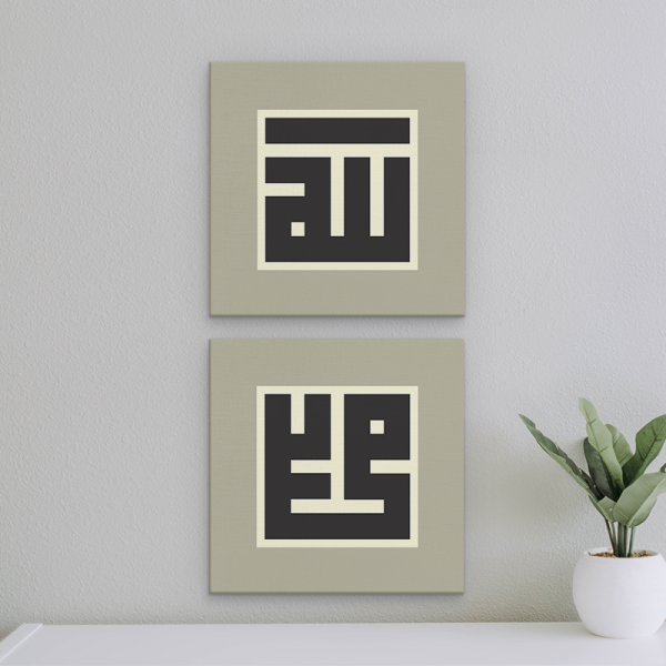 KF-MA005 Kufi Art Wall Decor Poster Johor Bahru, JB, Johor, Taman Mount Austin. Printing, Supplier, Supply, Advertising, Design | Phoenix Print & Design