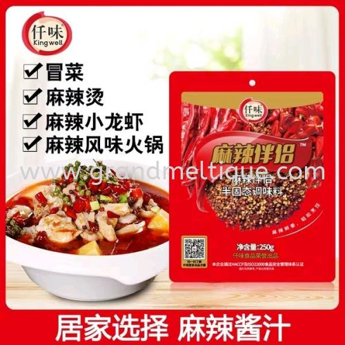 KINGWELL SPICY SOUP PACK