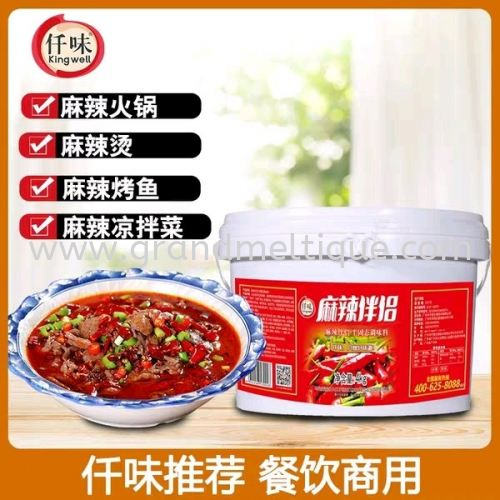 KINGWELL SPICY SOUP TUB