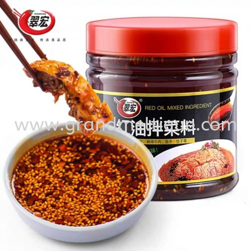CUI HONG SPICY CHILI OIL 2.5kg