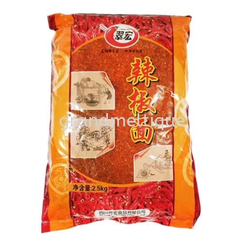 CUI HONG SPICY POWDER 2.5kg