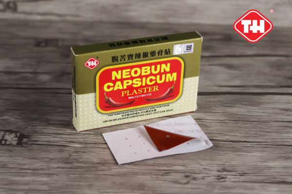 Neobun Capsicum Plaster (MAL13115011TC) - 10 Pieces Medicated Plaster Penang, Malaysia, Simpang Ampat Supplier, Distributor, Supply, Supplies | THP Medical Sdn Bhd