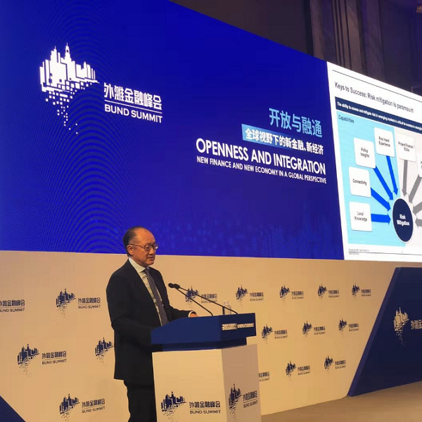 China's financial reform: Market more open to foreign banks and securities Others Malaysia News | SilkRoad Media