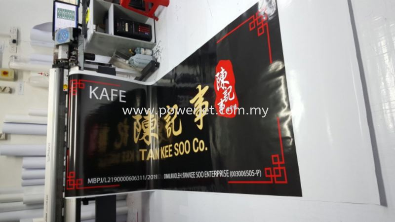 Inkjet stickers printing  BANNER & BUNTING Puchong, Selangor, Malaysia Supply, Design, Installation   Power Jet Solution Sdn Bhd