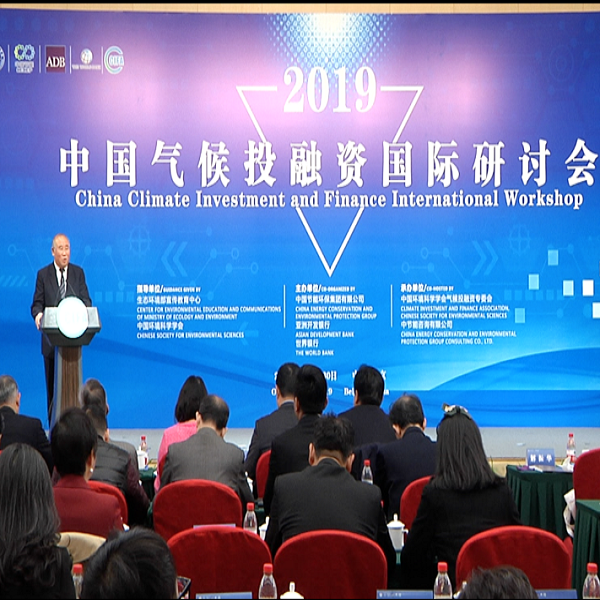 China continues boosting climate investment Others Malaysia News   SilkRoad Media