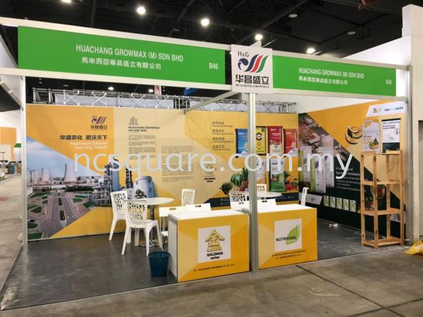 Growmax, SPCC Exhibition Booth Booth Design Selangor, Malaysia, Kuala Lumpur (KL), Bandar Baru Sri Petaling Services, Design, Consultant | NC SQUARE SDN BHD