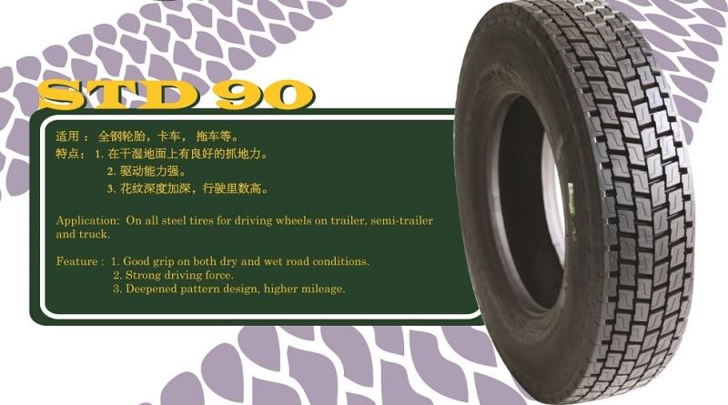 STD 90  Retread Pattern 5 Retread Tyre Johor Bahru (JB), Malaysia, Ulu Tiram Supplier, Wholesaler, Supply, Supplies | Highclass Technics Sdn Bhd