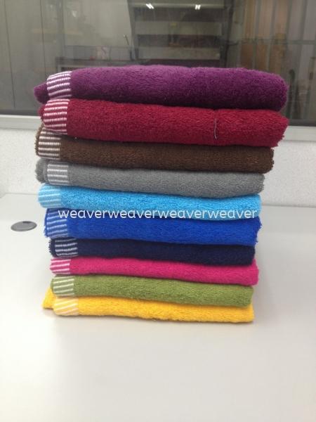 112-N Bath Towel 71x147 Bath Towel Towel Selangor, Malaysia, Kuala Lumpur (KL), Balakong Supplier, Suppliers, Supply, Supplies | City Mart Sdn Bhd