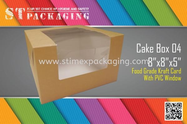 "Cake Box 04 8""x8""x5"" @ 15pcs x RM4.00/pc  Cake Box Petaling Jaya, PJ, Subang Jaya, Selangor, Kuala Lumpur, KL, Malaysia. Service, One-Stop | Stimex Packaging Sdn Bhd"