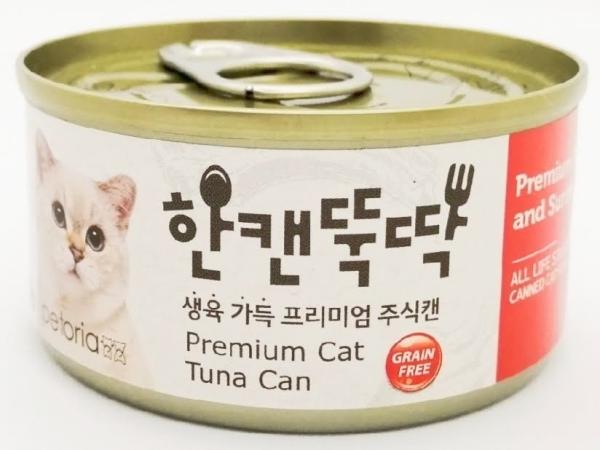 Petoria Premium Tuna and Surimi (80g) Premium Petoria Malaysia, Selangor, Kuala Lumpur (KL), Puchong Distributor, Supplier, Supply, Supplies | Progenesis Group Sdn Bhd