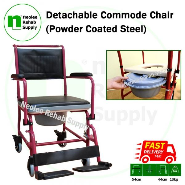 NL692 Commode Chair with Castors (Powder Coated Steel) - Detachable Incontinence Care Kuala Lumpur, KL, Cheras, Selangor, Malaysia. Supplier, Suppliers, Supplies, Supply | Neolee Rehab Supply Sdn Bhd