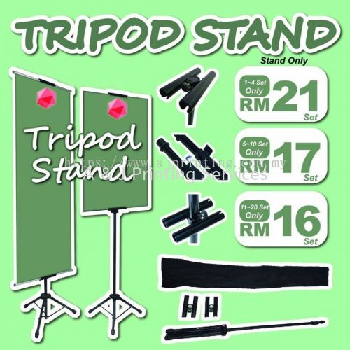 Bunting Tripod Stand RM 16/PC Only